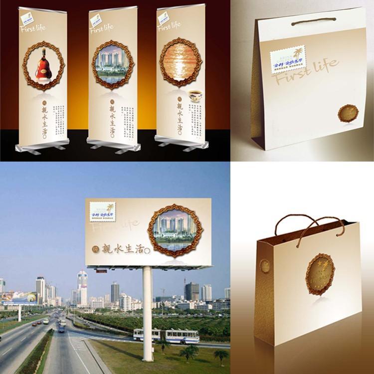 金科金沙水岸广告设计.JPG