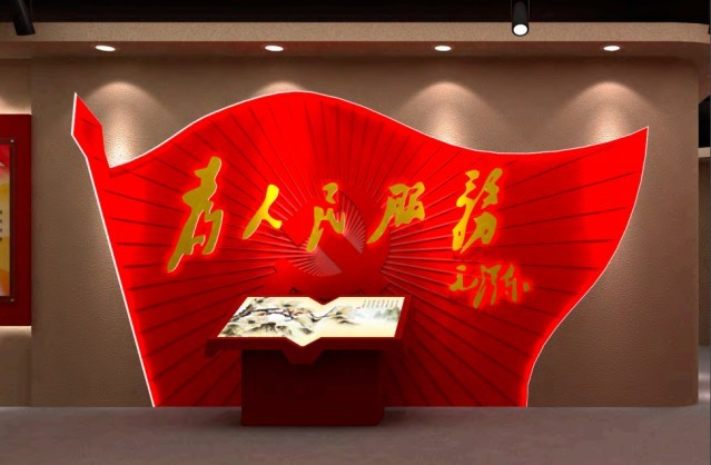 珠海地税党建展厅